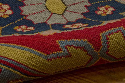 Nourison NOURMAK S163 NAVY Detail